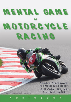 The Mental Game Of Motorcycle Racing Audiobook